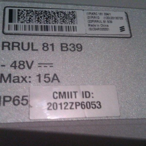 KRC 161 334/1
