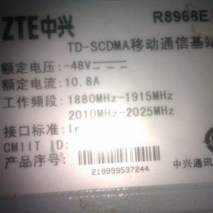 R8968E M1920