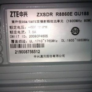 ZXSDR R8860E