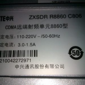 ZXSDR R8860