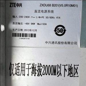 ZXDU68B201